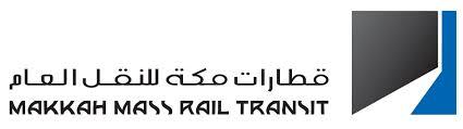 Makkah Mass Rail Transit